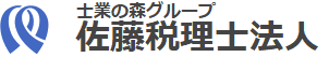 ザ会計事務所グループ 佐藤税理士法人