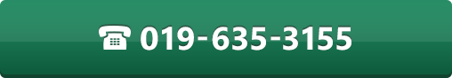 019-635-3155
