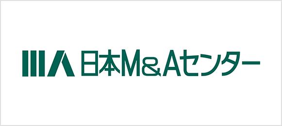 岩手M&Aセンター